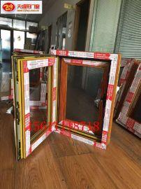 断桥铝窗纱一体窗多少钱丨北京断桥铝合金窗纱连体窗厂家