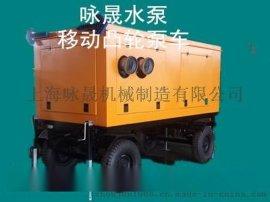 柴油机水泵 柴油机中开泵