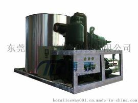 湛江3噸片冰機,博泰8噸片冰機,湛江大型水產片冰機廠家