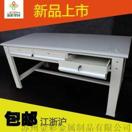 重型钳工工作台防静电实验室维修台流水线操作桌装配桌子带抽屉