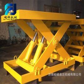 流水线升降机SJG系列固定剪叉式升降机专业厂家