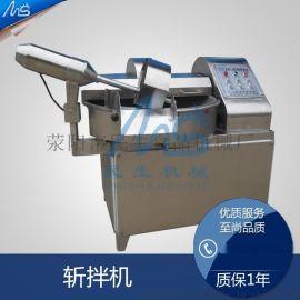 民生商用大型ZB-125斩拌机 不锈钢变频调速斩拌机价格