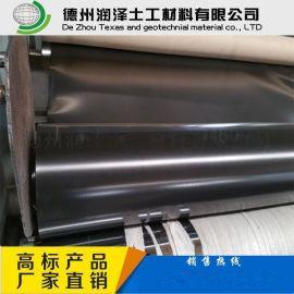 2.0mm防水板厂家 污水池处理池防渗膜 HDPE土工膜