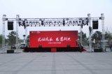 提供灯光音响北京赛车租赁