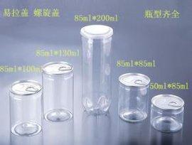 食品塑料罐,现货供应透明食品级塑料罐200ml--5000ml