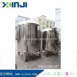 鑫基机械XJJ02发酵罐,生物发酵罐,不锈钢发酵罐