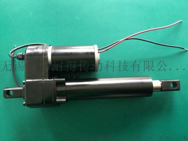 推杆電機/線型推杆電機價格/安徽電動推杆價格