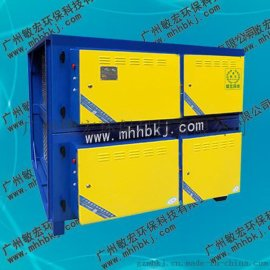 敏宏工业油烟净化器厂家|MH-22F/JD工业油烟净化器价格