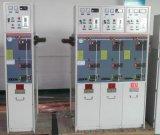 生产销售充气式环网柜 充气柜批发采购定做