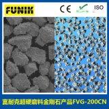 FVG-200CN 鍍鎳金剛石 金剛石磨料 砂輪用人造金剛石