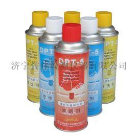 DPT-5着色渗透探伤剂 着色渗透探伤剂厂家 500ml着色渗透探伤剂
