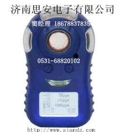 便携式可燃气体检测仪,手持式可燃气体检测仪