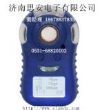 攜帶型可燃氣體檢測儀,手持式可燃氣體檢測儀