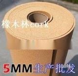 福州软木卷厂家 优质不掉渣软木生产