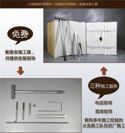 硅酸铝保温材料 硅酸铝纤维模块