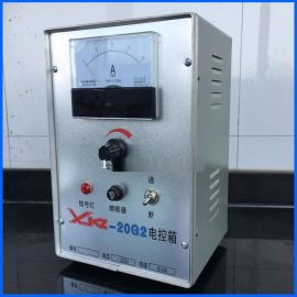 供應電磁給料機配用電控箱 220V倉壁振動器專用XKZ-20控制器