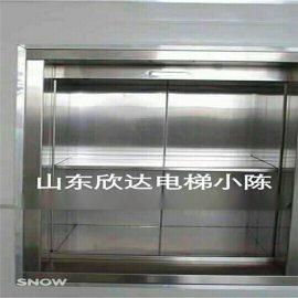 山东酒店传菜电梯、工厂用杂物货梯、使用方便、价格合理的生产厂家