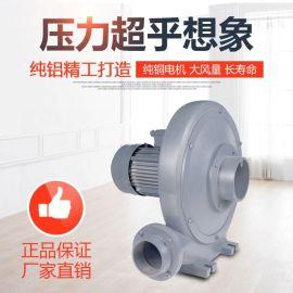 诚亿CYX400中压风机 中压鼓风机 透浦式鼓风机 烧烤炉灶强力抽风机
