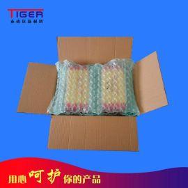江苏充气袋厂家设计包装方案 充气设备 充气气泡袋