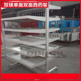 长沙药店西药架子价格 钢制喷塑西药架厂家销售 不锈钢文件柜储物柜销售价格