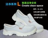 尊獅白色安全鞋、白色勞保鞋,白色靜電鞋KL-614
