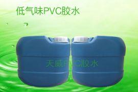 快干型胶水 PVC折盒圆筒粘接  快干胶水