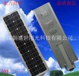 专业生产太阳能一体化路灯