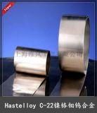 Hastelloy C-22 镍铬钼钨合金