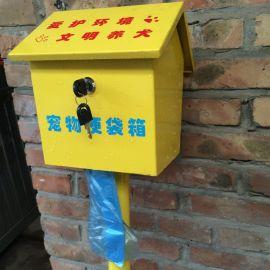 寵物便便箱