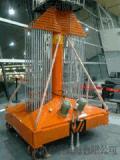 啓運直銷北京市宣武 海淀區QYTG-小型室內套缸式升降平臺 小型室內升降機