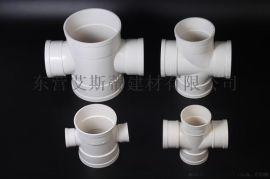 PVC-U排水管件 PVC顺水四通 平行四通 立体四通