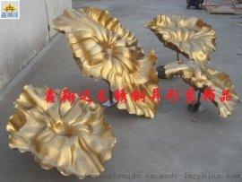 金属落地不锈钢荷叶摆件  景观荷叶装饰工艺品定制