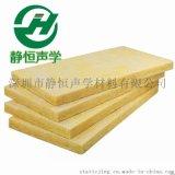 玻璃纤维吸音棉 玻璃棉板价格 玻璃棉生产厂家