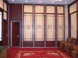 海口酒店活動玻璃隔斷廠家