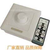 調光器 led紅外調光器  帶遙控 可控矽調光器 無極調光 後沿相位調光器 led調光開關 200W