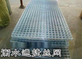 镀锌钢丝网片&山东镀锌钢丝网片厂家&镀锌钢丝网片生产厂家
