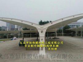 盘锦膜结构停车棚生产厂家、抚顺自行车棚制作