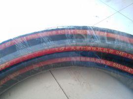 Φ45夹布耐油胶管 质优价廉安全可靠的厂家昌丰橡塑有限公司