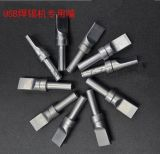 USB焊锡烙铁头