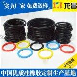 新亞洲橡膠彈簧制造廠家_ODM代工硅膠墊片信譽保證
