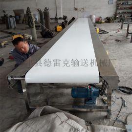 不锈钢食品皮带机 爬坡输送机 裙边挡板输送带 食品输送机厂