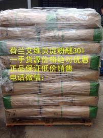 荷兰进口淀粉醚**,FP6,马铃薯改性淀粉醚价格