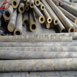 上海盛狄供应QSn8-0.3锡青铜圆棒