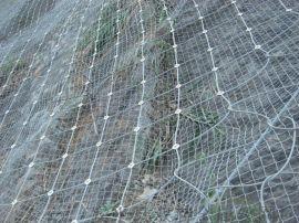 恩施山體專用環形鍍鋅被動防護網¥山體柔性主動防護網廠家直銷