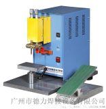 廠家直銷 APM-10K交流脈衝電池點焊機