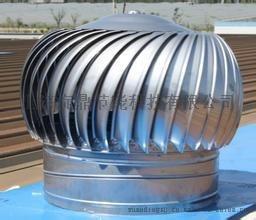 A甘肅廠房800型無動力風機屋頂渦輪通風器煙道風帽