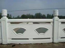 水泥仿石扇形护栏、雕花汉白玉河堤桥梁护栏生产厂家