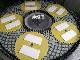 供应高精度陶瓷金刚石研磨盘