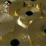 現貨批發 C26000黃銅帶 高精度無鉛環保黃銅 C26000銅帶 規格齊全