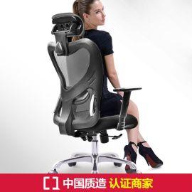 泉琪电脑椅办公椅